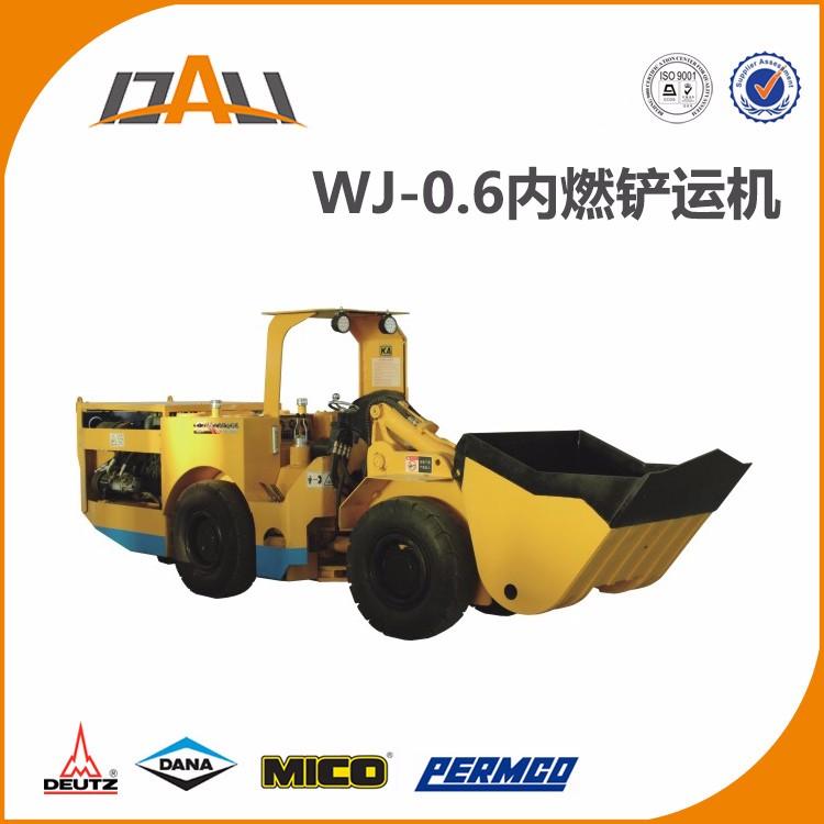 WJ-0.6内燃铲运机