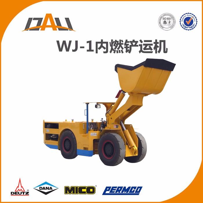 WJ-1内燃铲运机