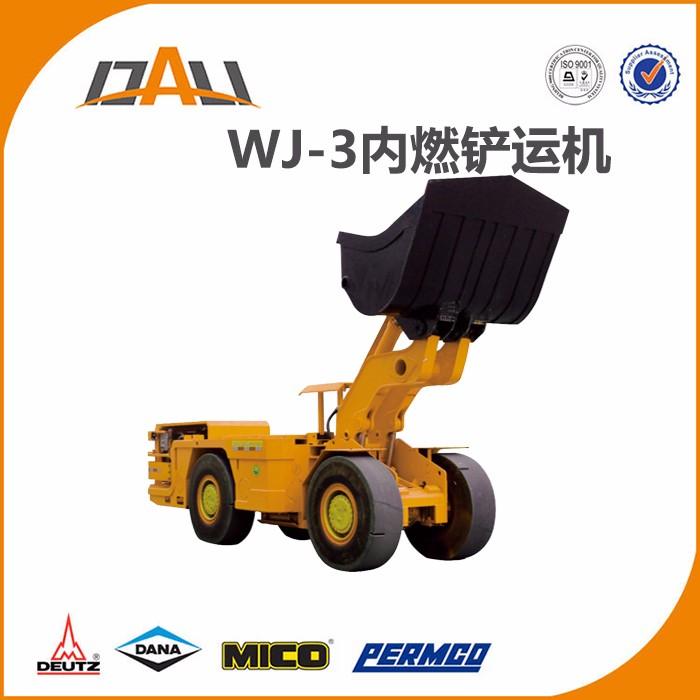 WJ-3内燃铲运机