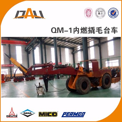QM-1内燃撬毛台车